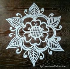 Explore latest easy rangoli design image ideas collection for Diwali. Here are amazing simple rangoli designs to decorate your home this festive season. Indian Rangoli Designs, Simple Rangoli Designs Images, Rangoli Designs Latest, Rangoli Designs Flower, Rangoli Border Designs, Rangoli Patterns, Rangoli Ideas, Rangoli Designs With Dots, Flower Rangoli