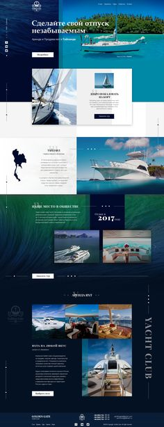 Check out this @Behance project: \u201cYacht club Golden Gate\u201d https://www.behance.net/gallery/46826011/Yacht-club-Golden-Gate