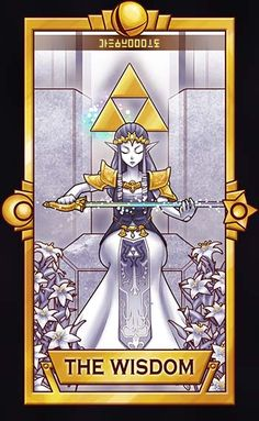 Zelda - The Wisdom