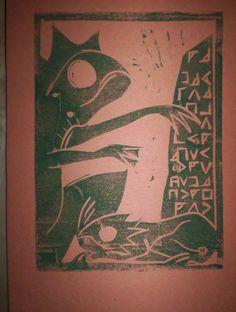 Dagon. HP Lovecraft.