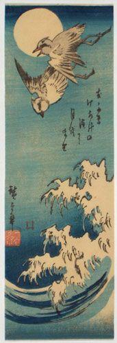 Ichiryusai Hiroshige - Chidori Over Breaking Waves