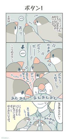 Happy Animals, Cute Animals, Cute Birds, Wings, Artsy, Japanese, Cartoon, Comics, Illustration