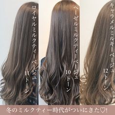 Curled Hairstyles, Cool Hairstyles, Mint Green Nails, Korean Best Friends, Aesthetic Hair, Teen Fashion Outfits, About Hair, Curls, Hair Cuts