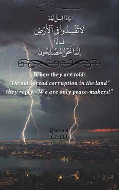 Beautiful Names Of Allah, Beautiful Quran Quotes, Eid Greetings Quotes, Arabic Quotes, Islamic Quotes, Quran In English, Lion Pictures, Allah Love, Islam Facts