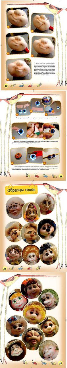 Aprende a hacer muñecas en la escultura y máquinas de calcetería   STENA.ee