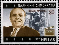 Postage Stamps, Comedians, Greece, Baseball Cards, Fictional Characters, Flowers, Greece Country, Stamps, Fantasy Characters