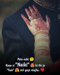 Love Smile Quotes, Love My Husband Quotes, Short Quotes Love, Love Song Quotes, Muslim Love Quotes, First Love Quotes, Love Picture Quotes, Mixed Feelings Quotes, Couples Quotes Love