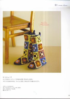 Granny boots with diagam Twine Crafts, Ribbon Crafts, Crochet Boots, Crochet Slippers, Crochet Motif, Knit Crochet, Shoe Room, Textile Jewelry, Crochet Patterns For Beginners