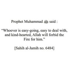 Allah will forbid the fire for him Prophet Muhammad Quotes, Hadith Quotes, Allah Quotes, Muslim Quotes, Quran Quotes, Religious Quotes, Strong Quotes, True Quotes, Best Quotes