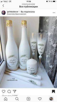 hushbs - Decoration World Loft Wedding, Wedding Day, Home Hacks, Big Day, Champagne, Wedding Decorations, Bottle, Handmade, Bottles