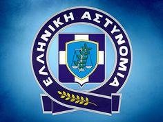 Η Ελληνική Αστυνομία τιμά τον προστάτη της Άγιο Αρτέμιο