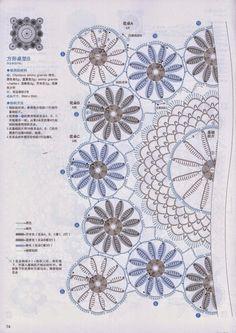 2 carpetas crochet combinables con motivo floral | Todo crochet