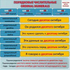 Code Rus Russian Language 5