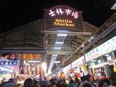 行ってみてわかった!台湾のオススメ観光スポット7選 | RETRIP Taipei, World Traveler, Broadway Shows, Life, Taiwan Food, Taiwanese Cuisine