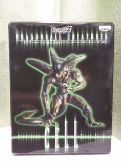 New Dragon Ball HQ DX Creatures Cell First Form Figure Banpresto from Japan #BANPRESTO