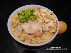 南瓜紅蘿蔔洋蔥蘑菇木耳豬肉小米粥+鱈魚+綠花椰菜+黑糖炒蛋(半顆蛋)