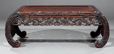 ~ Chinese Hardwood Low Table ~ liveauctioneers.com