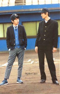 Nino ~ Arashi