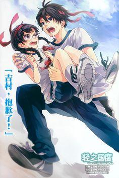 第三卷 插图 - 春日坂高中漫画研究社 - あずまの章 - 其他文库 -迷糊动漫 - 轻小说阅读分享与下载 Anime Sexy, Anime Guys, Manga Anime, Anime Art, Anime Love Couple, Cute Anime Couples, Otaku, Happy Tree Friends, Honey Works