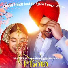 Latest Punjabi sad song 'Photo' in the voice of 'Singaa' feat. Song composed by also Ellde Fazilka while Lyrics are penned by Singaa. Music Label is Speed Records. Dj Songs, Praise Songs, Latest Song Lyrics, Trending Songs, Mp3 Song Download, Download Video, Dj Remix, Music Labels, Romantic Songs