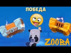 Online Battle, Free Gems, Minions, Toys, Youtube, Hacks, Activity Toys, The Minions, Clearance Toys