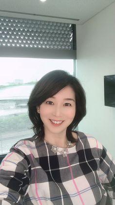 Japanese Beauty, Sexy, Image, Beautiful, Women, Woman