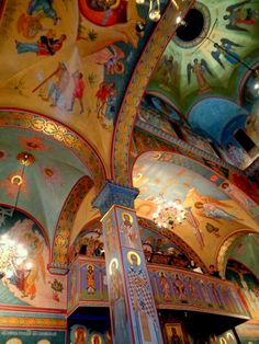 Merry Christmas! С Рождеством! I took this photo on Christmas Eve (January 6, 2017) at Russian Orthodox Cathedral of St John the Baptist; 4001 17th St NW, Washington, DC 20011