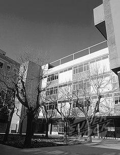 By Josep Lluís Sert. Barcelona Architecture, Modern Architecture, Le Corbusier, Multi Story Building, Mid Century, Barcelona Spain, Modernism, City, Buildings