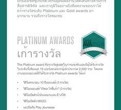 Jeunesse garners 21 awards in 2020 AVA Digital Awards Ava, Awards, 21st, Skin Care, Digital, Skin Treatments, Skincare, Asian Skincare
