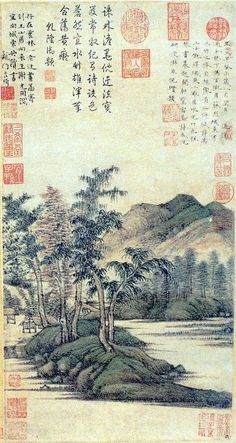 Water and Bamboo Dwelling - Ni Zan - - Yuan Dynasty Japanese Painting, Chinese Painting, Japanese Art, Bamboo Landscape, Chinese Landscape, Arte Latina, East Of Eden, China Art, Traditional Paintings