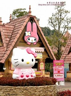 Hello Kitty Theme Park, Japan! Kenzie would LOVE this! You too @Tiffiny Langley! ;-)