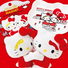 aww how come they don't sell these in america Hello kitty X Mimi