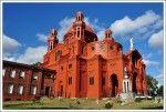 Santuario Nacional del Sagrado Corazón