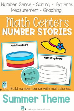 Summer clothes math centers are easy prep, fun, hands on activities for your preschool and kindergarten students. These summer clothing math activities and printables build important early math skills. Math concepts included in this set are one-to-one correspondence, number sense, sorting, patterns, measurement and graphing skills. Perfect addition to a summer theme or weather theme for preschool and kindergarten. Hands On Activities, Literacy Activities, Summer Activities, Beach Theme Preschool, Preschool Themes, Early Math, Early Literacy, Activity Centers, Math Centers