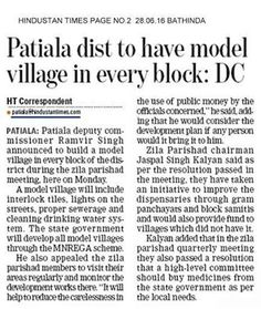Patiala Distt. to Have Model Village in Every Block #WeSupportSAD #ShiromaniAkaliDal