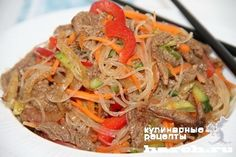 Фунчоза с говядиной по корейски