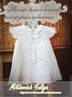 "Мастер-класс ""Платье ""Крылья Ангела"" - крестильное,нарядное платье,платье для девочки"