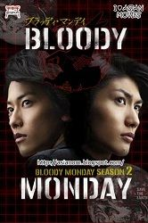 Bloody Monday 2