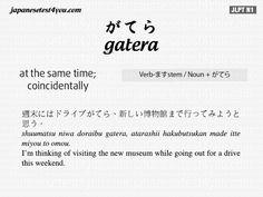 Learn Japanese N1 Grammar with Flashcard