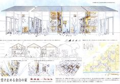 学生・建築デザインコンペティション                                                                                                                                                                                 もっと見る Architecture Panel, Architecture Graphics, Architecture Drawings, Concept Architecture, School Architecture, Architecture Design, Perspective Sketch, Landscape And Urbanism, Presentation Layout