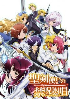 World Break: Aria of Curse for a Holy Swordsman English Dubbed