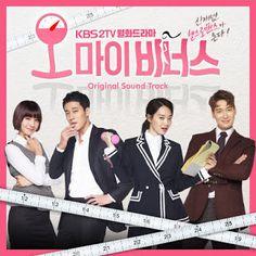 KPOP Music Lyrics: Snuper – 오 마이 비너스 Lyrics [Hangul + Romanization]