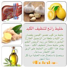 DesertRose,;,صحتك بالدنيا,;, مشروب صحي,;,