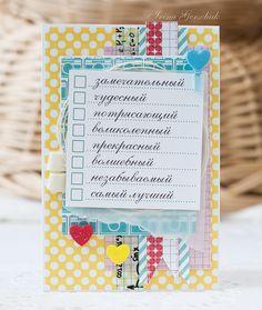 Блог Scrapberry's: Вдохновение со Scrapberry's - открытки от Ирины