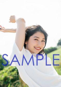Sora, Lovers, Kawaii, Girls, Model, Anime, Kawaii Cute, Daughters