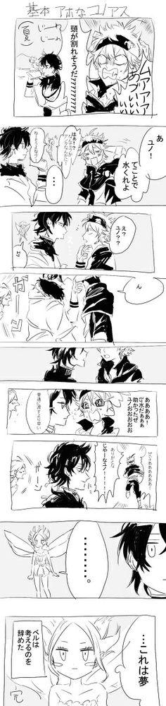 Clover 3, Shinra Kusakabe, Black Clover Manga, Black Cover, My Hero Academia Manga, All Anime, Fujoshi, Doujinshi, Beautiful Words