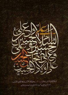 سلام یا حسین ع ۔۔۔ The man of bravery. Imam Hussain AS . Salute to you. Islam Beliefs, Islam Quran, Allah Islam, Islamic Images, Islamic Pictures, Islamic Quotes, Calligraphy Wallpaper, Islamic Art Calligraphy, Hazrat Imam Hussain
