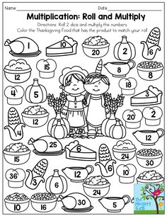 Multiplication: Roll and Multiply- The activities in the November NO PREP packet can be use for group work , centers, small groups, homework and more!