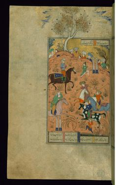 Siyavush Plays Polo Before Afrasiyab -  Shahama (Walters manuscript) Firdawsi (Persian, died 411-416 AH/AD 1020-1025) (Author) Muhammad Mirak ibn Mir Muhammad al-Husayni al-Ustadi (Scribe) Herat (?), 1028 AH/AD 1618-1619 ink and pigments on laid paper	 ACCESSION NUMBER W.602.125A MEASUREMENTS H: 14 3/8 x W: 9 1/4 in. (36.5 x 23.5 cm) The Walters Museum