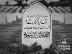 Sad Quotes in Urdu, Quotes in Urdu, FB Status in Urdu, Urdu Status, Urdu Poetry Urdu Funny Poetry, Best Urdu Poetry Images, Love Poetry Urdu, Islamic Love Quotes, Muslim Quotes, Islamic Inspirational Quotes, Islamic Images, Urdu Quotes, Qoutes